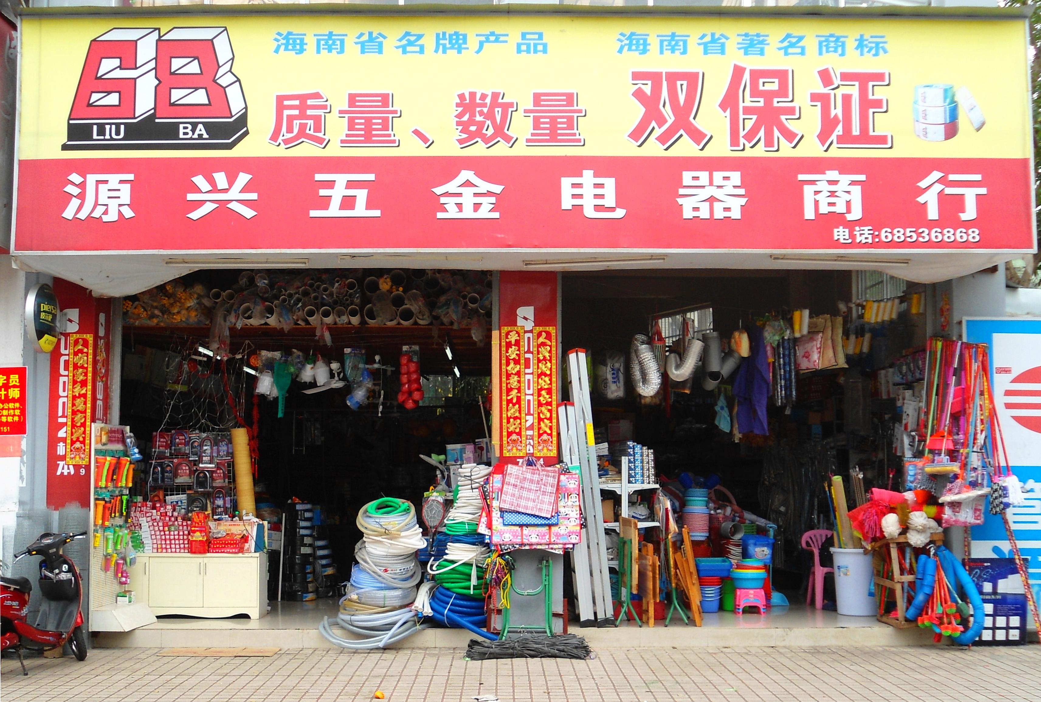 7 Coisas Que Acontecem Em Lojas Dos Chineses